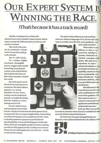 Savior ad (1980s)